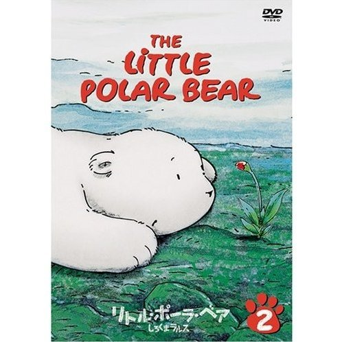 Little Polar Bear TV Series 2 [Limited Pressing]