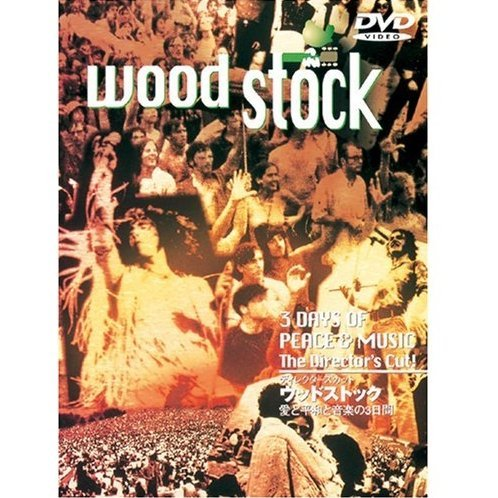 Woodstock: 3 Days of Peace, Music...And Love Director's Cut [Limited Pressing]