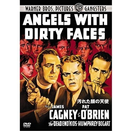 Angels With Dirty Faces Special Edition [Limited Pressing]