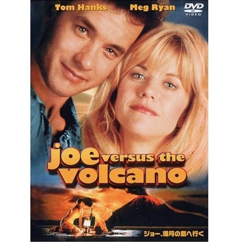 Joe Versus The Volcano [Limited Pressing]