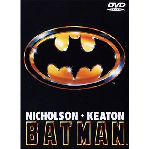 Batman [Limited Pressing]