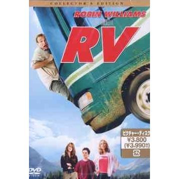 RV Collector's Edition