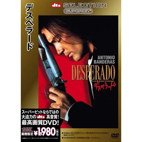 Desperado  [Limited Pressing]