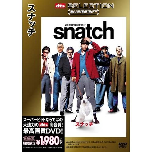 Snatch  [Limited Pressing]