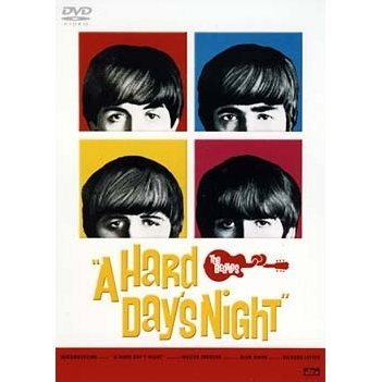 A Hard Days Night [Limited Pressing]