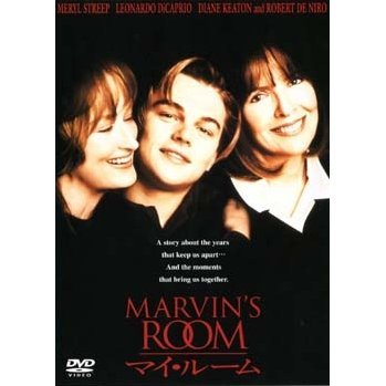 Marvin's Room [Limited Pressing]