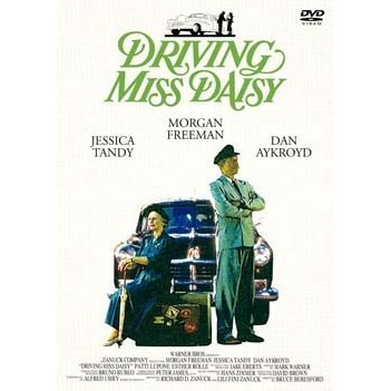 Driving Miss Daisy Deluxe Edition