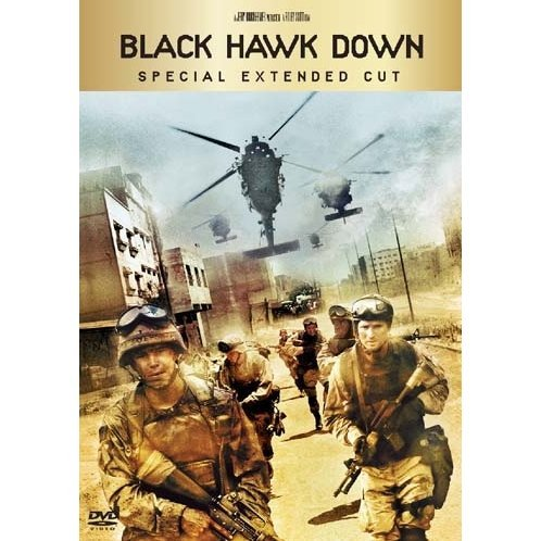 Black Hawk Down Special Extended Cut