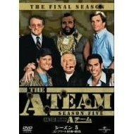 The A-Team Season 5 Complete DVD Box