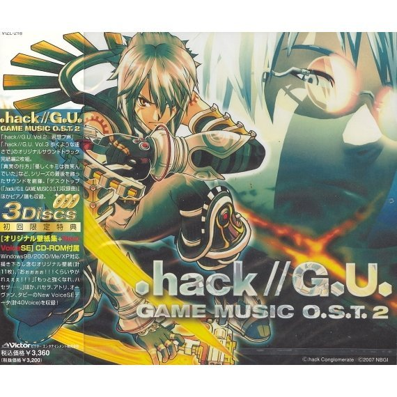 .hack//G.U. Game Music O.S.T.2 [Limited Edition]
