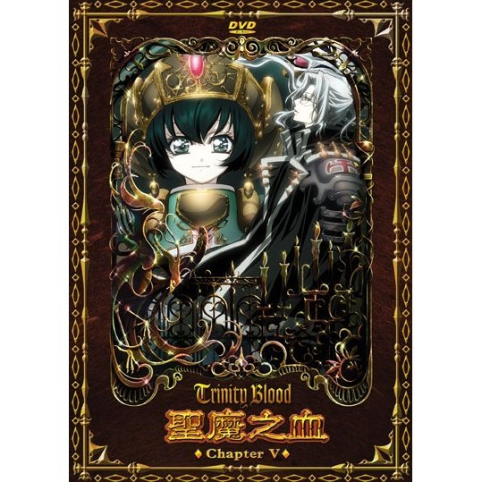 Trinity Blood Box 5 [Vol. 17 - Vol. 20]