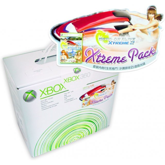 Xbox 360 Dead or Alive Xtreme 2 Pack [Limited Edition]