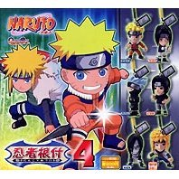 Naruto Ninja Solution 4 Phone Strap Gashapon