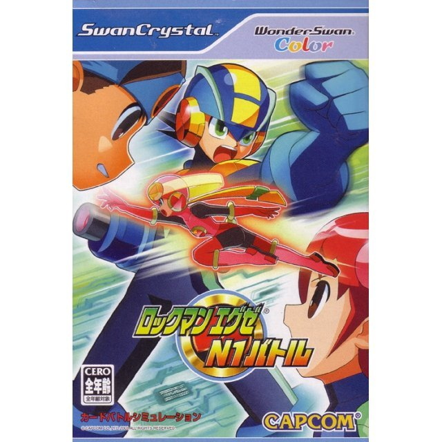 RockMan EXE N1 Battle
