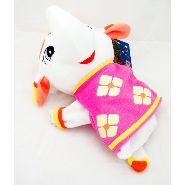 Animal Crossing Hand Puppet: Sally
