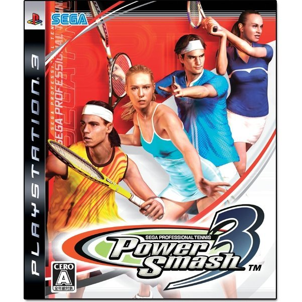 Power Smash 3 / Virtua Tennis 3
