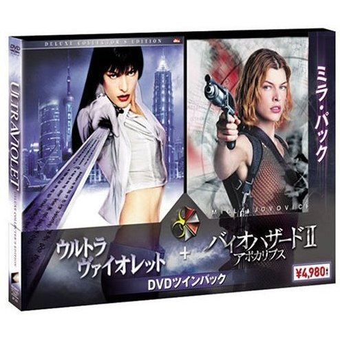 Mira Pack: Ultraviolet + Resident Evil: Apocalypse [Limited Edition]