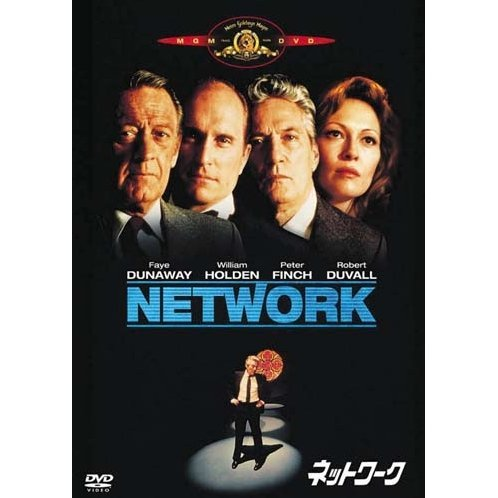 Network [Limited Edition]