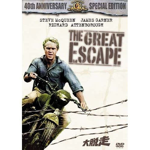 The Great Escape Special Edition [Limited Edition]