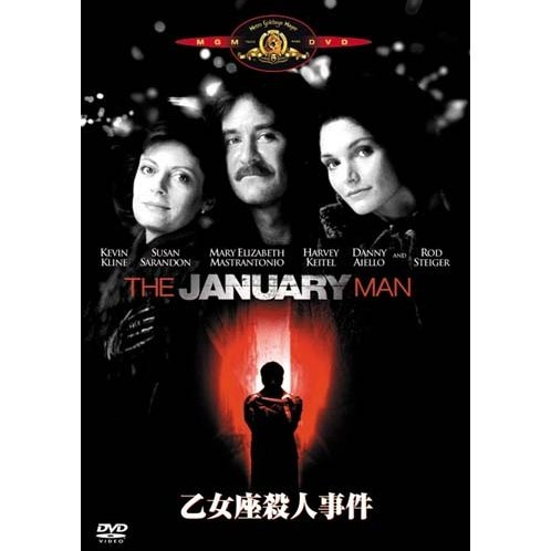The January Man [Limited Edition]