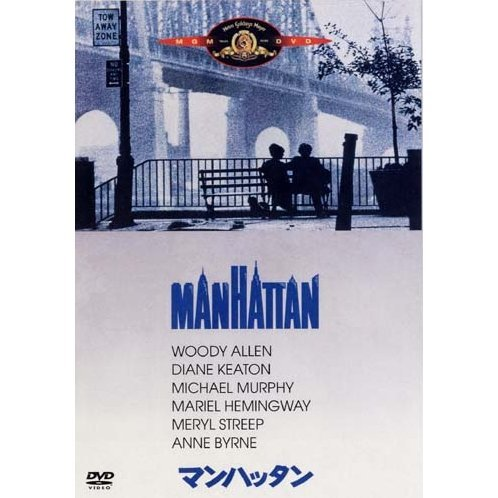 Manhattan [Limited Edition]