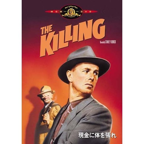 The Killing [Limited Edition]