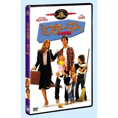 Mr. Mom [Limited Edition]