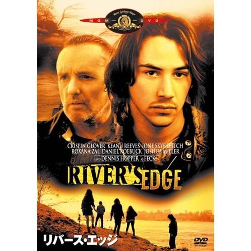 River's Edge [Limited Edition]