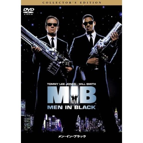 Men In Black [Limited Pressing]