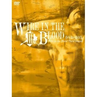Wire In The Blood Third Season DVD Box