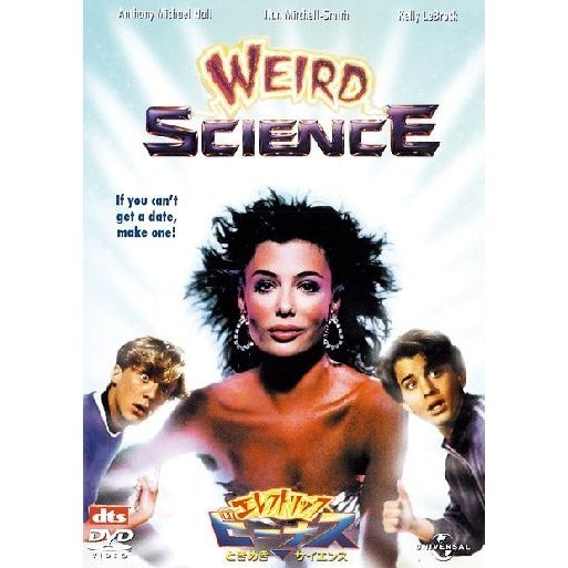 Weird Science [Limited Edition]