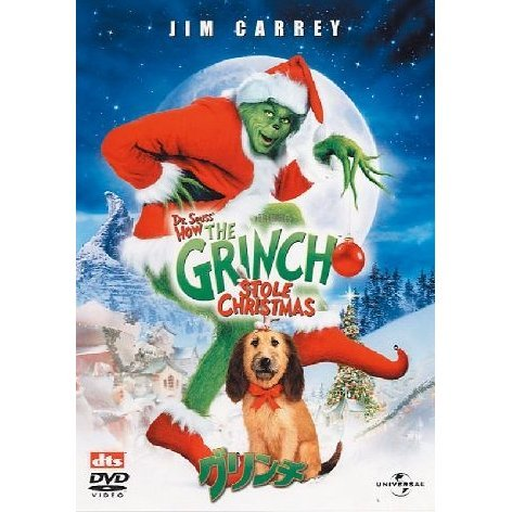 The Grinch [Limited Pressing]