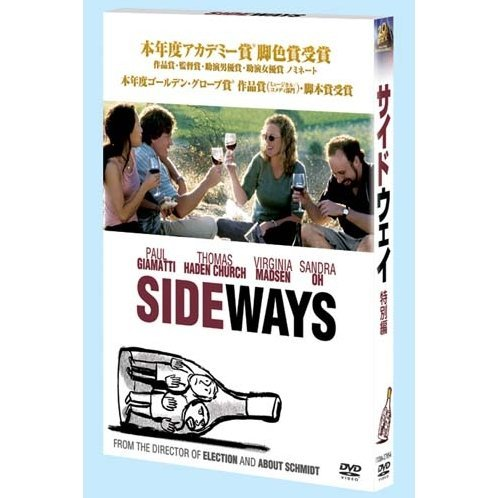 Sideways Special Edition [Limited Pressing]