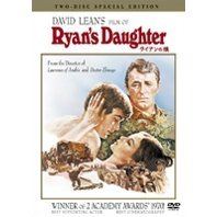 Ryan's Daughter Special Edition [Limited Pressing]