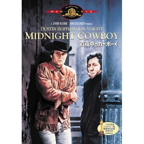 Midnight Cowboy [Limited Pressing]