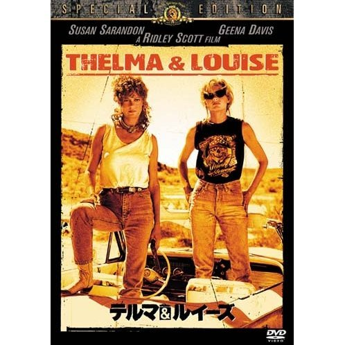 Thelma & Louise [Limited Pressing]