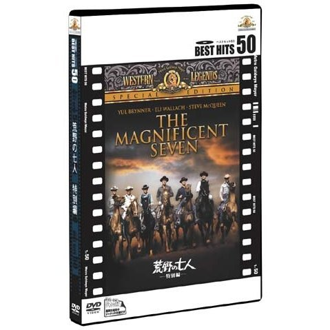 The Magnificent Seven Special Edition