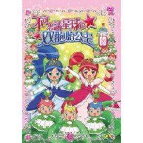 Twin Princess Of wonder Planet Vol. 03