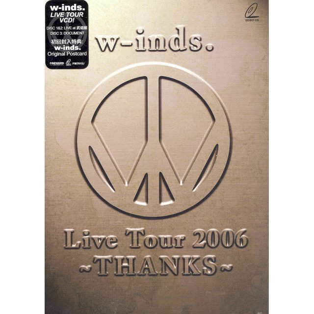 W-inds. Live Tour 2006 -THANKS-
