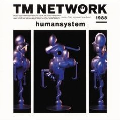 Humansystem [Limited Edition]