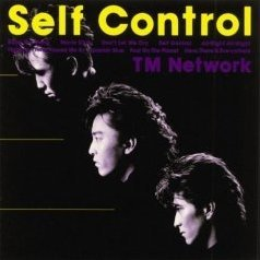 Self Control [Limited Edition]