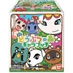 Animal Crossing Candy Toy (Theater Version)