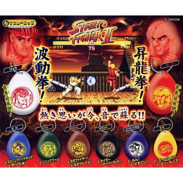 Street Fighter II Sound Drops Gashapon