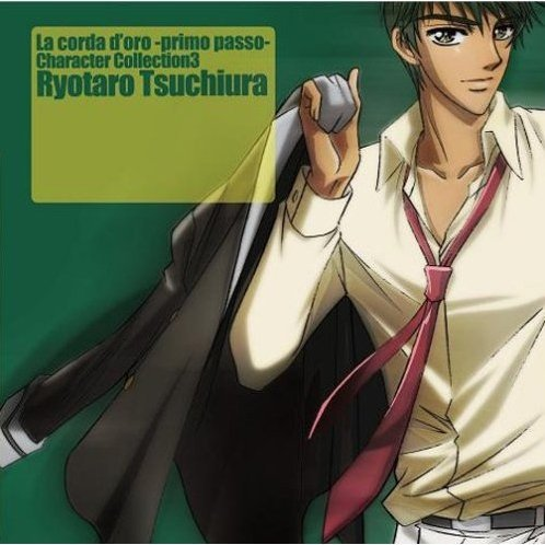 Kiniro No Corda - Primo Passo - Character Collection 3 Tsuchiura Hen