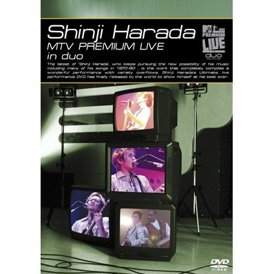 Shinji Harada Premium Live In Duo
