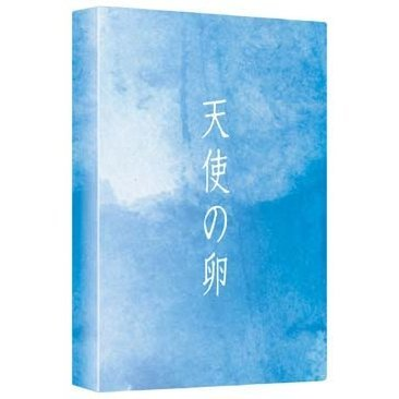 Tenshi No Tamago Collector's Edition [Limited Edition]