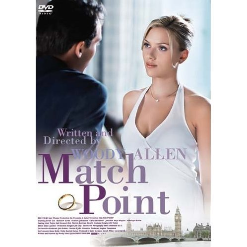 Match Point [Limited Edition]