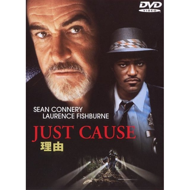 Just Cause [Limited Pressing]