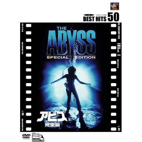 The Abyss Complete Edition