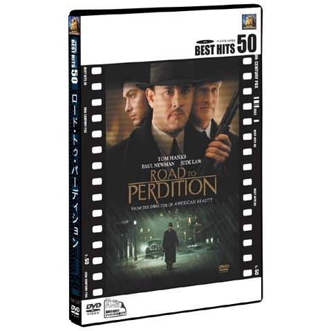 Road To Perdition Special Edition
